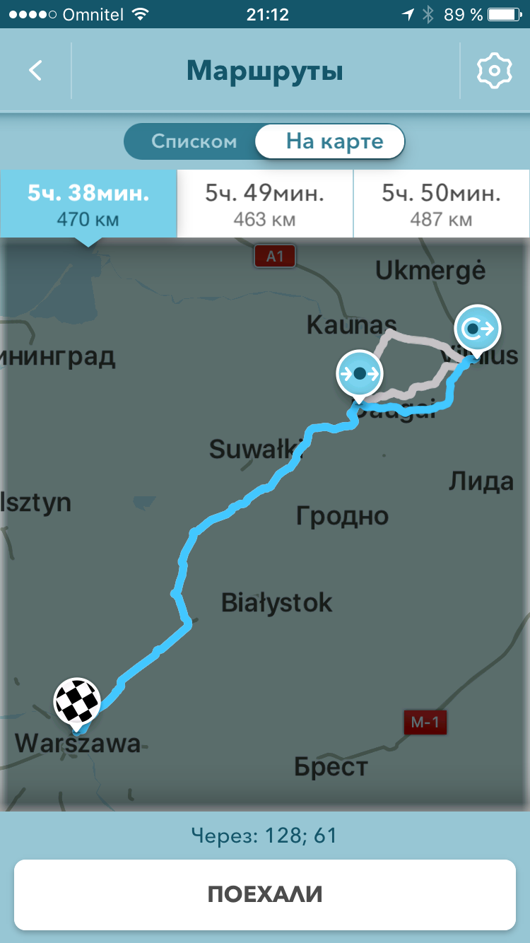 Как карту праги в яндекс навигатор
