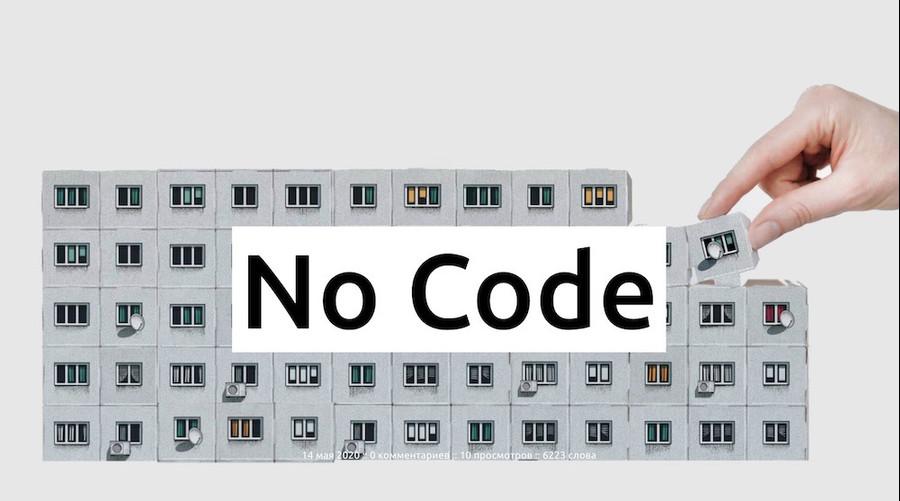 No Code - RapidAPI