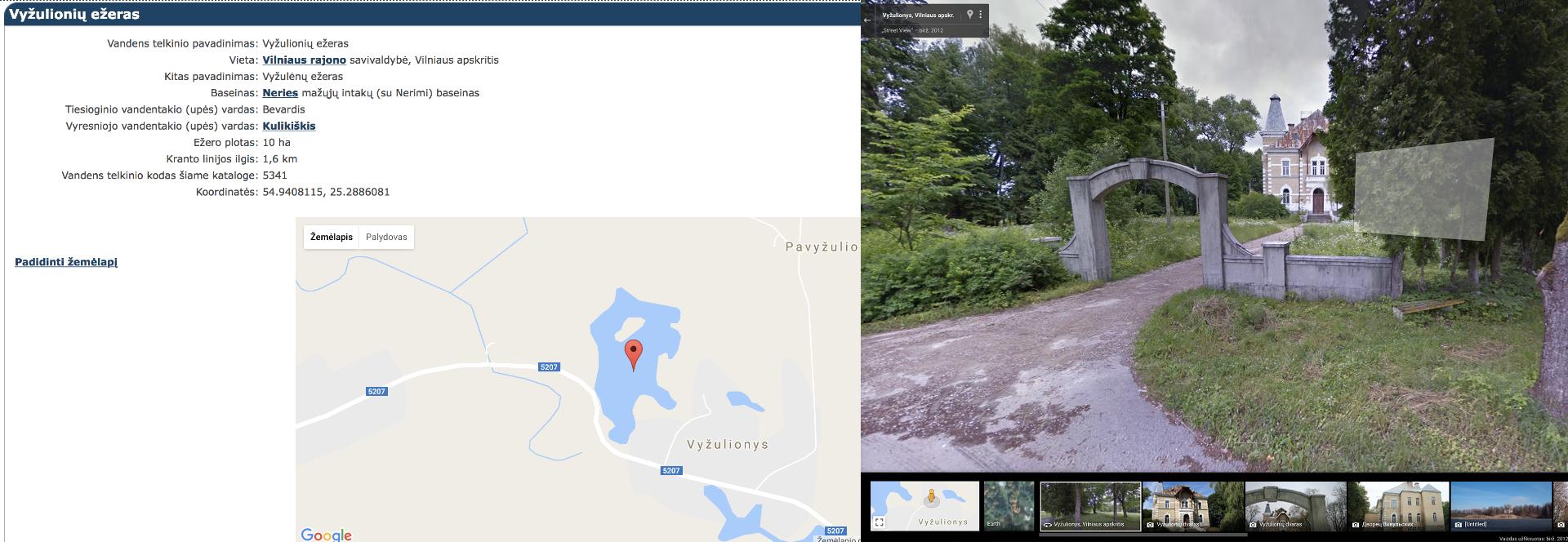 найти местоположение город михайлов по картинке морковку малыши узнают