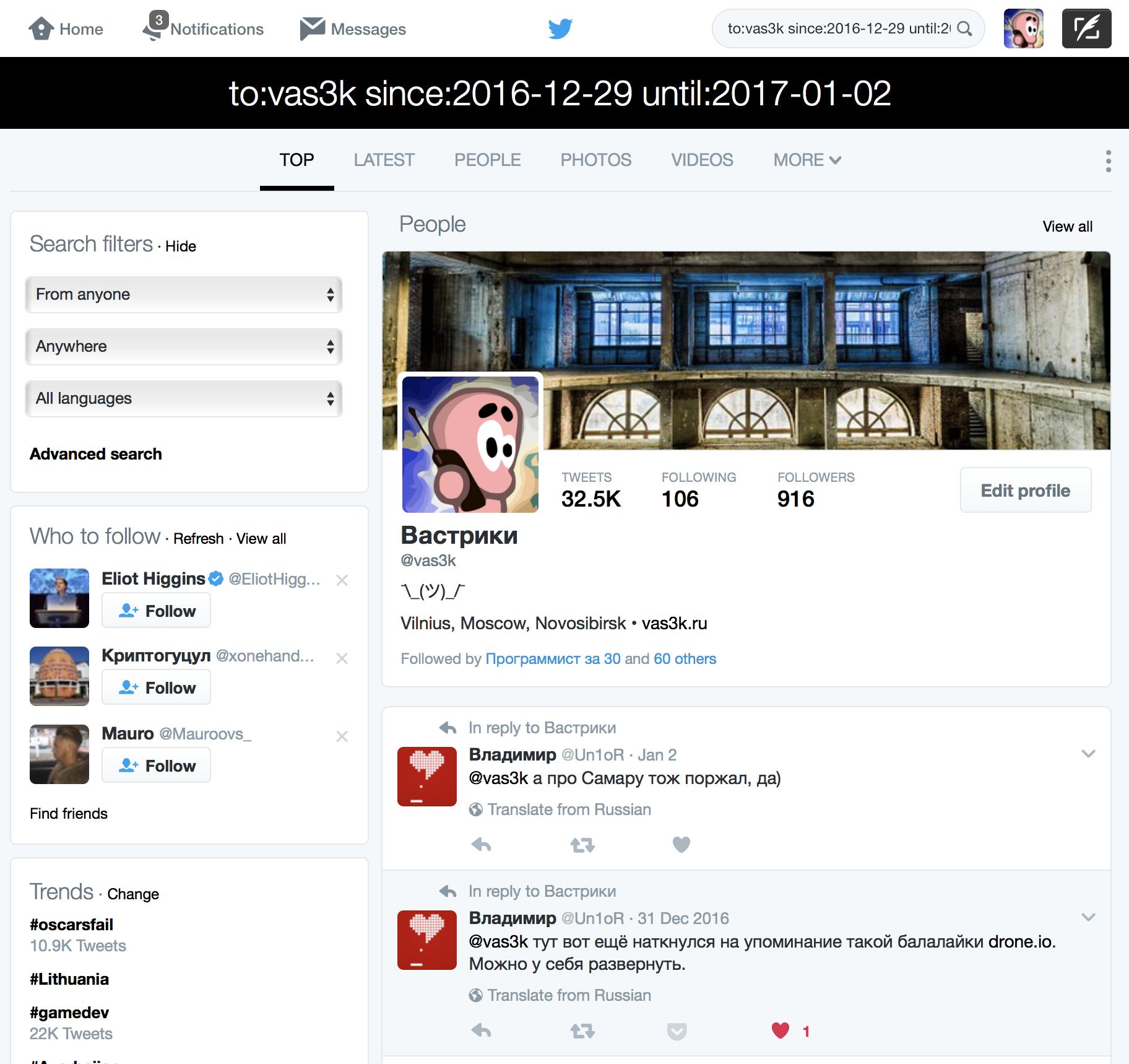 8bacf3fd85e Как найти аккаунты и личные данные человека в сети    Инструменты ...