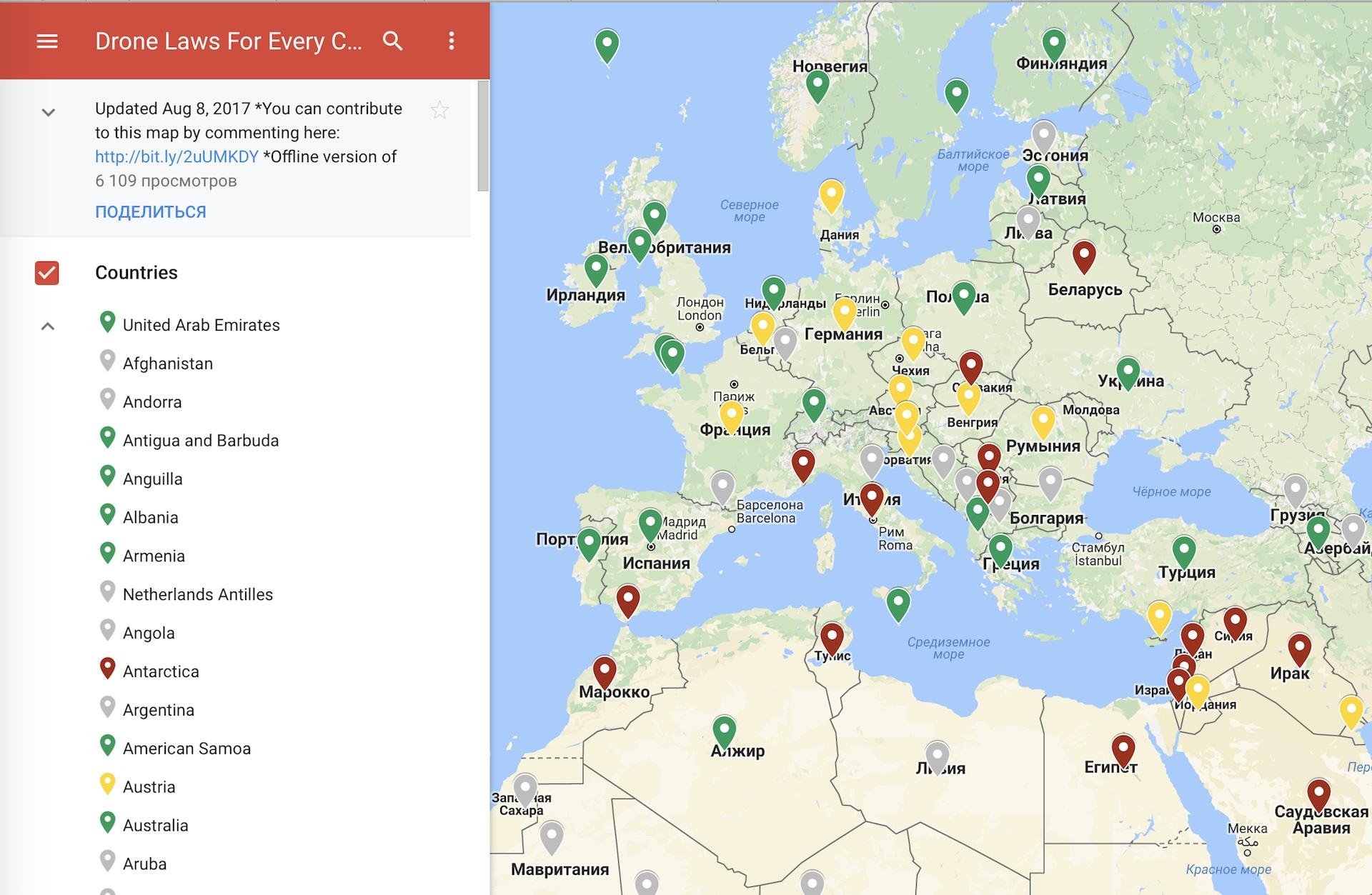 Карта законов о дронах в странах мира